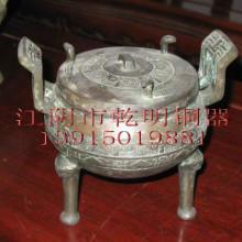 仿古青铜器厂家 制作青铜器龙纹鼎Q055龙纹鼎