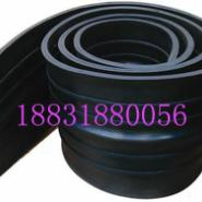 供应阿里652橡胶止水带生产厂家