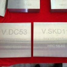 日本日立SKD8钢材出售 SLD8模具钢价格 SKD11多少钱一公斤图片