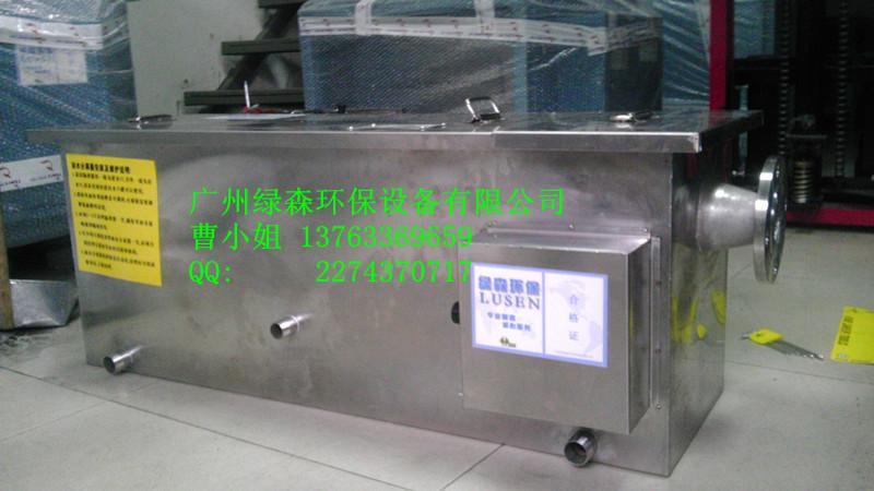 供应鹤山不锈钢油水分离器,湛江不锈钢油水分离器 厨房隔油池一体化