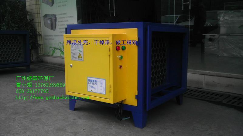供应广州油水分离器