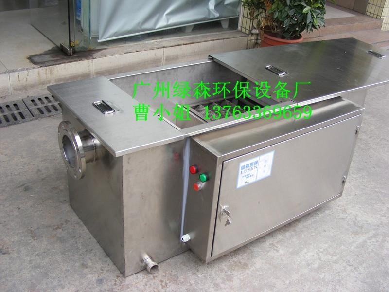 供应东莞酒店专用全自动油水分离器,肇庆自动刮油油水分离器