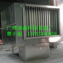 昆明不锈钢水喷淋油烟净化器 水膜喷淋净化器 发动机尾气处理装置 水喷淋净化器 化器 厂家直售