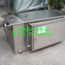 供应肇庆全自动油水分离器 自动油水分离器 油水分离器强排提升一体