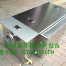 供应福州油水分离器原理 高效自动油水分离器 自动除渣型油水分离器