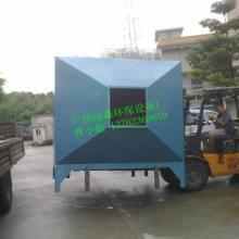 供应肇庆活性炭吸附塔 工业废气吸附装置厂家定做 印刷废气治理活性炭吸附箱