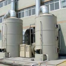 供应佛山PP喷淋填料塔 不锈钢喷淋塔 玻璃钢喷淋填料塔批发