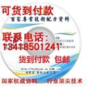 磨牙器生产工艺制备方法专利配方图片