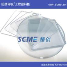 供应亚克力透明板茶色有机玻璃板图片
