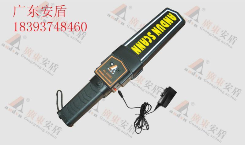 供应成都手持金属探测器批发/成都手持金属探测器批发价格