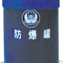 供应贵州警用防爆罐