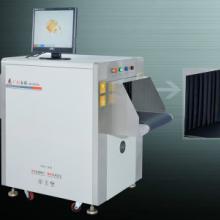 供应AD-5030AX光射线安检设备,X光射线安检设备厂家报价,X光射线安检设备生产厂家