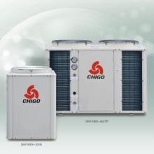 供应四川宾馆专用热水器锅炉批发