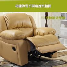 供应功能头等舱真皮沙发单人位功能椅批发