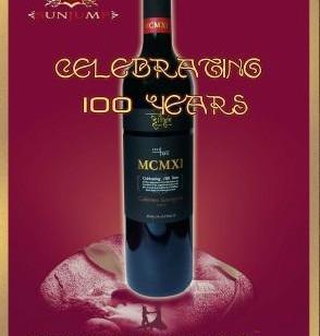 红酒批发绅士百年赤霞珠干红葡萄酒图片