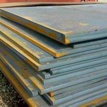 供应锅炉板成都锅炉板、锅炉板公司、成都锅炉板、锅炉板厂家
