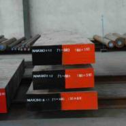奥国百禄镁铝合金模具钢W400图片