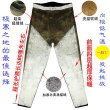 供应东北棉裤