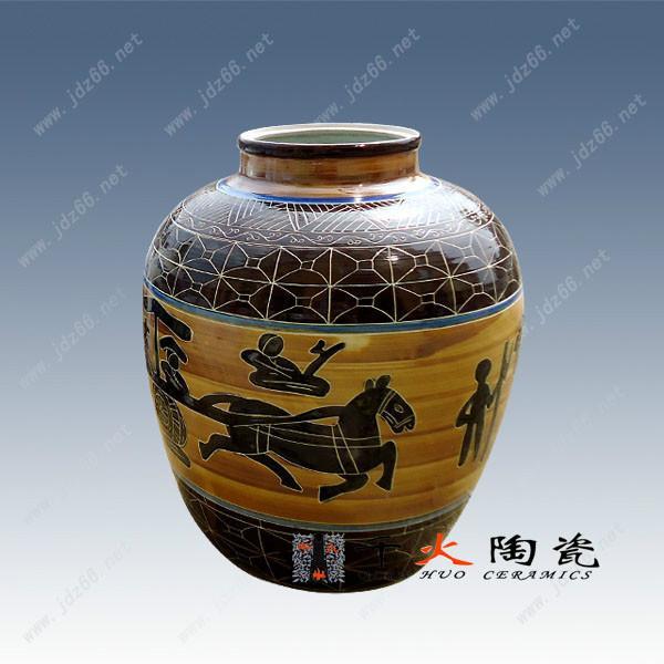 50斤陶瓷酒缸 定做50斤陶瓷酒缸厂家
