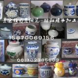 供应景德镇陶瓷豆腐辣椒酱罐定做15870069156鸭蛋罐腌菜订制