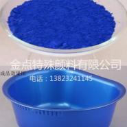 塑料包装盒专用钴蓝图片