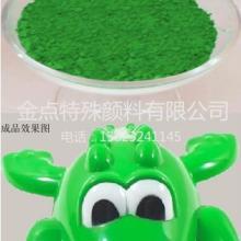 供应玩具用品专用钴绿树脂戒指专用钴绿陶瓷釉专用钴绿