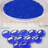 供应MBS专用钴蓝塑料包装盒专用钴蓝钴蓝耐不耐候?钴蓝制造商