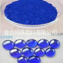 供应塑料盒PP专用钴蓝饰品专用钴蓝上海黄浦区钴蓝图片