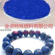 树脂发夹饰品专用钴蓝图片