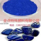 供应蓝色玻璃石专用钴蓝PVC专用钴蓝人造石板材专用钴蓝
