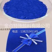 供应无毒蓝色油墨专用钴蓝办公家具专用钴蓝蓝色包装盒专用钴蓝