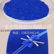 钴蓝用途钴蓝多少钱一公斤图片