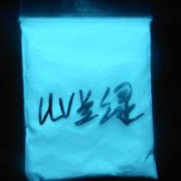 聚硫橡膠專用熒光粉
