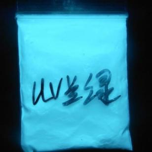 聚硫橡胶专用荧光粉图片