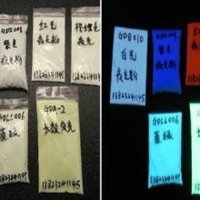 供应上海金点涂料防水型长效环保夜光粉怎样制作夜光粉