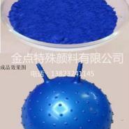 树脂玻璃专用钴蓝图片