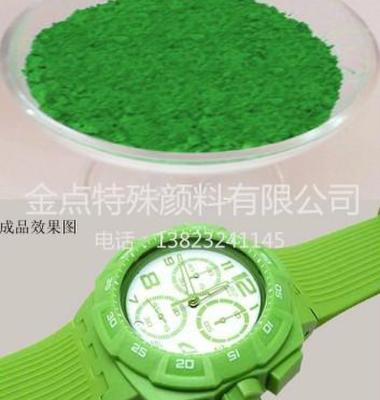 金属氧化物混合颜料钴绿图片/金属氧化物混合颜料钴绿样板图 (1)