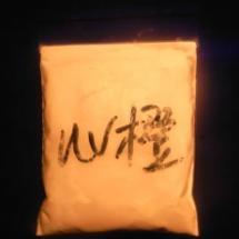 供应荧光粉怎么用荧光粉有辐射吗橙红荧光粉