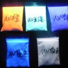供应山东荧光粉拉丝级专用荧光粉EVA专用荧光粉