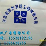 郑州车贴制作安装图片