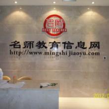 郑州哪里专业做形象墙背景墙企业前台LOGO墙、批发