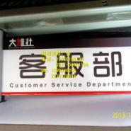 郑州专业制作批发铝合金双面门牌图片