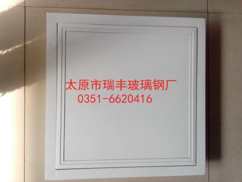 供应铝合金平板检修口 检查口,空调风口, 可开检修口,铝合金风口