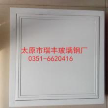 供应门较式检修口 空调出风口 专业生产检修口厂家批发