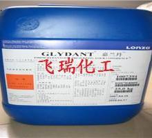 供应防腐剂DMDMH,乙内酰脲,杀菌剂,防霉剂,洗发水防腐剂批发
