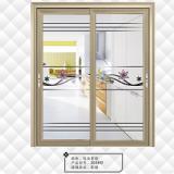 供应铝合金门窗-推拉门