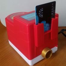 供应IC卡取水计费控制器厂家直销,IC卡淋浴、限时淋浴器