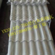 供应镀锌压型瓦压型瓦规格波纹彩钢瓦