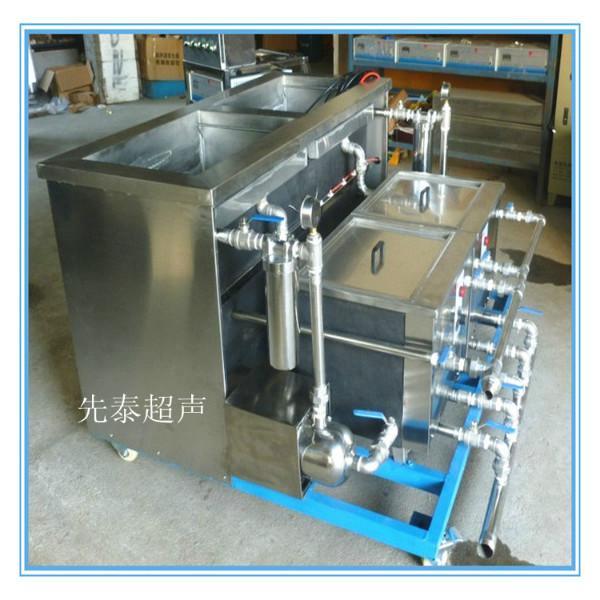 供应金属配件超声波清洗机清洗金属配件的机