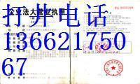 天津打深井公司13662175067 天津打深井13662175067